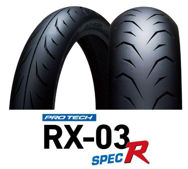 IRC RX03 03