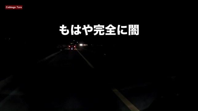 Akashikaikyo Ohashi RIde 08