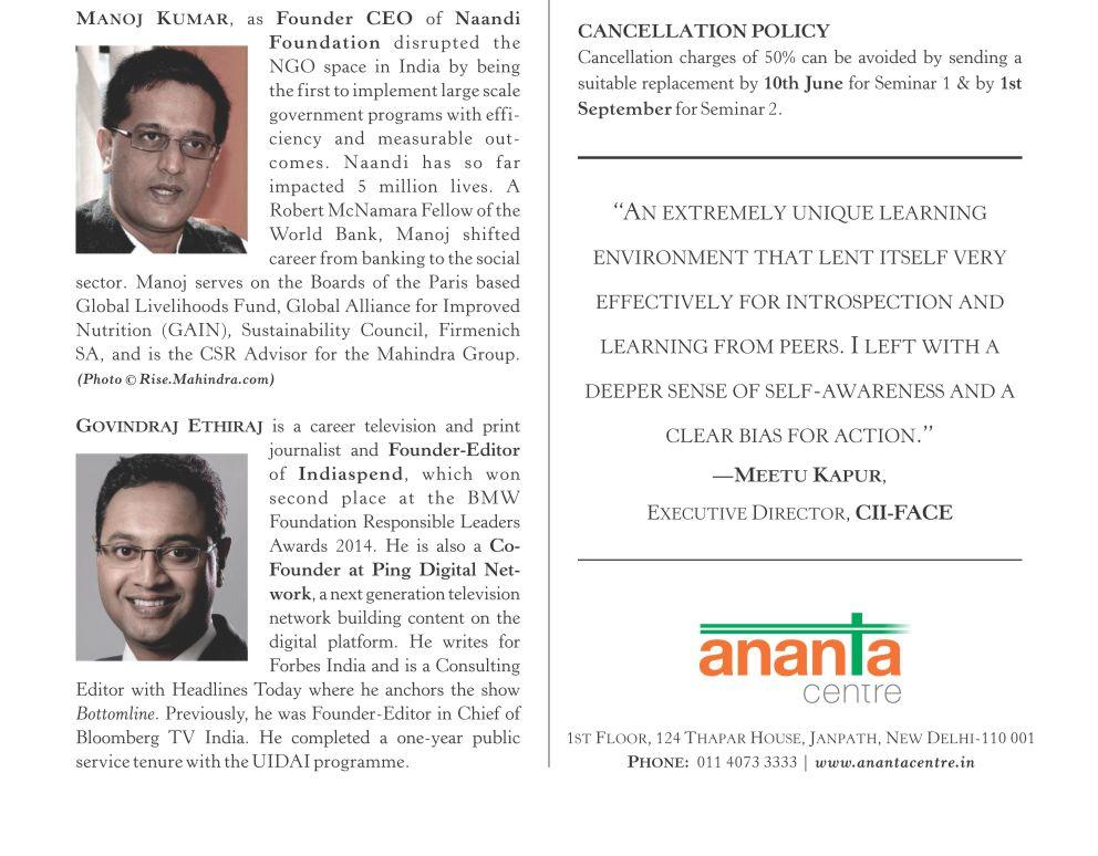 Aspen Seminar Brochure 4