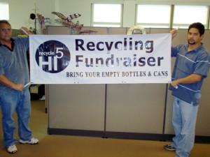 custom fundraiser banner