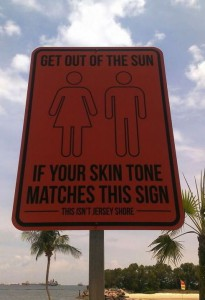 summer warning sign sunscreen