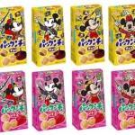 pakm01 min - 知ってた?【パックンチョ】からミッキーマウス「スクリーンデビュー90周年デザイン」が登場するよ!!