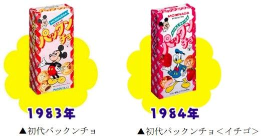 pakm03 min - 知ってた?【パックンチョ】からミッキーマウス「スクリーンデビュー90周年デザイン」が登場するよ!!