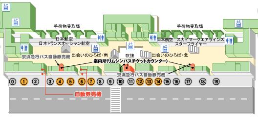 1tqrminql min - 東京ディズニーランドに遠方から年数回行けてしまうお得な攻略法!
