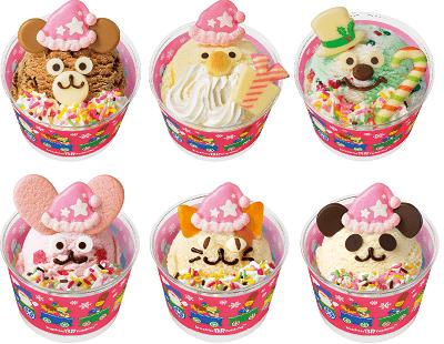 3108 min - ツムツムクリスマスデコレーションケーキが大人気!!今年もサーティーワン・アイスクリームでGET!