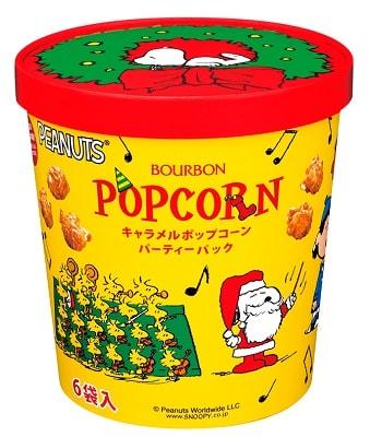 b07 min - ブルボン クリスマス向け限定商品|ディズニーデザインからプチクマくんまでをご紹介