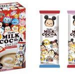 tsumcocoa02 min 1 - ディズニーツムツムのミルクココア(新発売)はかわいいだけじゃない!!