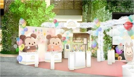 uhu001 min - ディズニー ウフフィ (Disney ufufy)|はちみつの香りのプーさんシリーズ