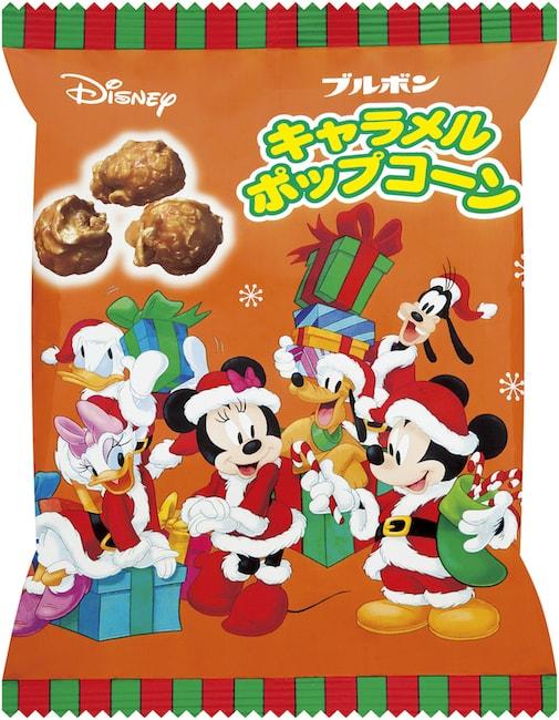 x02 min - ブルボン クリスマス向け限定商品|ディズニーデザインからプチクマくんまでをご紹介