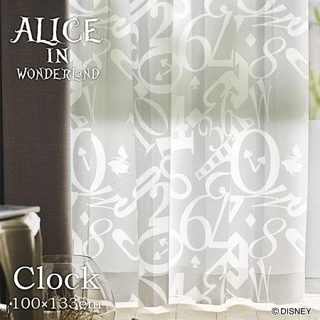 "akice08 min - ディズニーシリーズ""Alice in Wonderland""のインテリアファブリックでお部屋の模様替え?!"