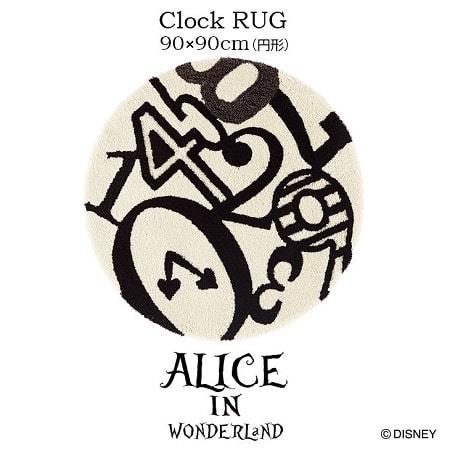 "alice14 min - ディズニーシリーズ""Alice in Wonderland""のインテリアファブリックでお部屋の模様替え?!"