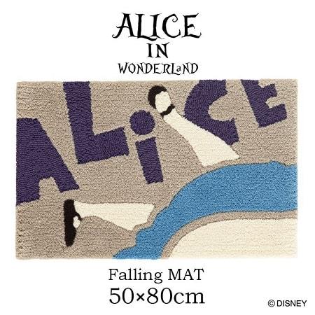 "alice26 min - ディズニーシリーズ""Alice in Wonderland""のインテリアファブリックでお部屋の模様替え?!"