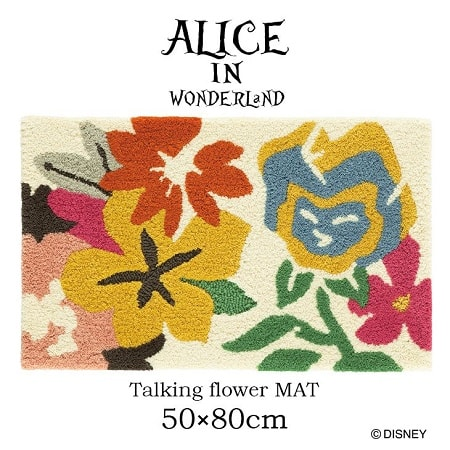 "alice28 min - ディズニーシリーズ""Alice in Wonderland""のインテリアファブリックでお部屋の模様替え?!"
