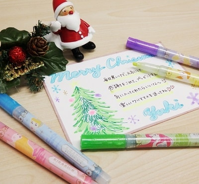 kirakira02 min - ディズニープリンセス「キラリッチ」登場!!クリスマスカード・年賀状に必須のキラキラアイテム!