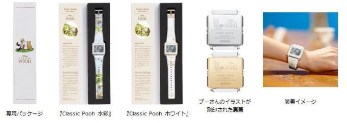 smart08 min - Smart Canvas・ディズニーシリーズ!!かわいい・おしゃれ・高性能な腕時計!