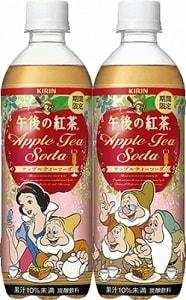 tea01 min - キリン|トロピカーナ100% グレープフルーツ&キウイテイスト ディズニーラベルで登場!