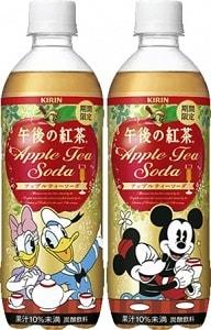 tea04 min - キリン|トロピカーナ100% グレープフルーツ&キウイテイスト ディズニーラベルで登場!