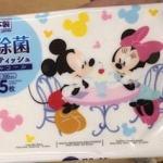 dais02 min 1 - 100円・ディズニーグッズが可愛すぎる?!買いすぎには注意!!