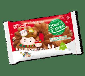 do07 1 min - ヤマザキ・ドーナツステーションのクリスマス・ツムツムパッケージ!!