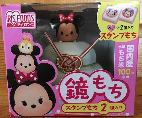 kagami01 min - ディズニー・ツムツム鏡もちで早くもハッピー気分を味わえる!!