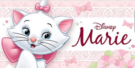 marry13 min - 2月22日は マリーの日 〜 かわいいマリーグッズのご紹介!