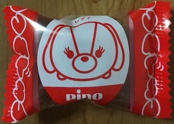 p15 min - pino(ピノ)ディズニーツムツムパッケージ 〜 ピノ ストロベリーが登場!!