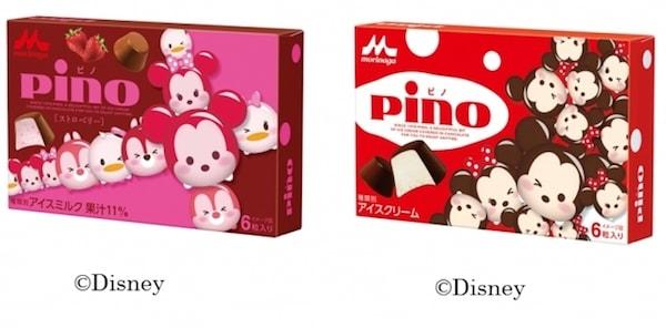 pino201701 min - pino(ピノ)ディズニーツムツムパッケージ 〜 ピノ ストロベリーが登場!!