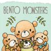 Bento Monsters Buttons - めちゃくちゃかわいいツムツムクッキーのレシピをご紹介 〜 絶対作りたい!!