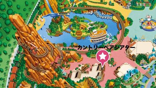 bear min - 東京ディズニーランド&ディズニーシーで小さな子供が喜ぶアトラクション(エリア)」〜 おすすめランキングトップ10!!