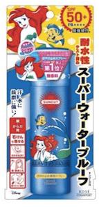 co04 min - ディズニーで日焼け止め対策 2018|コーセー「サンカット(R)」から新商品発売!!