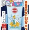 ディズニーで日焼け止め対策|コーセー「サンカット(R)」から新商品発売!!