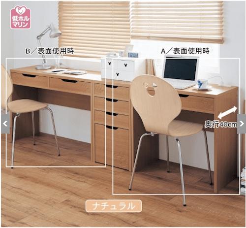 desk02 min - 小学校入学に向け、ディズニー仕様でおしゃれな学習机を探したい!!