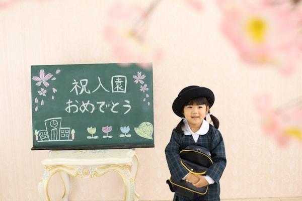 nyuuennsiki min - 入園準備|ディズニーキャラクターで子供が笑顔になる!!