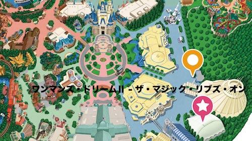 one min - 東京ディズニーランド&ディズニーシーで小さな子供が喜ぶアトラクション(エリア)」〜 おすすめランキングトップ10!!