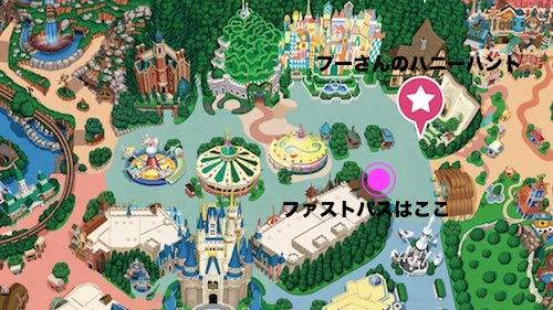 pooh min 1 - 東京ディズニーランド&ディズニーシーで小さな子供が喜ぶアトラクション(エリア)」〜 おすすめランキングトップ10!!