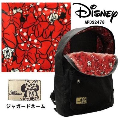 ryuk03 min - 女子高生のスクールバッグにはディズニーシリーズはあるの?!