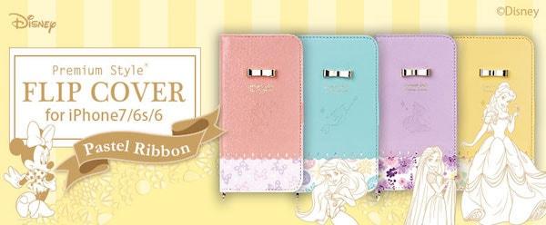 disney pga01 min - iPhone7 6s 6 フリップカバー 〜 春色のディズニーデザインが登場です!!