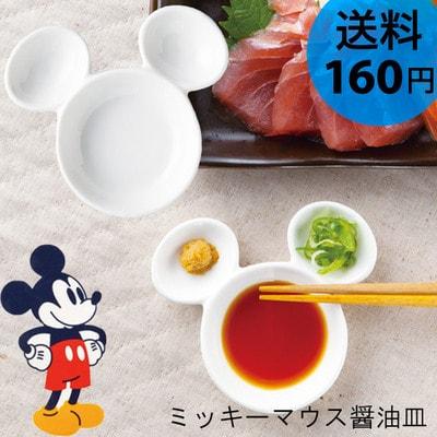 disney wa11 min - ディズニー 和食器 厳選13点 〜 ディズニーと和の融合がたまらなくかわいい❤︎