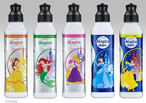 magmain min - CHARMY Magica(チャーミーマジカ) ディズニーデザイン