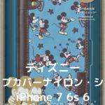 premium001 min - iPhone 7 6s 6対応〜 ディズニー フリップカバーナイロン・シリーズが発売されます!!