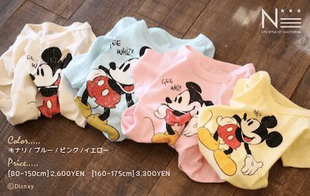 t03 min - 新一年生の通学にあると便利なグッズ 〜 ディズニー編!!