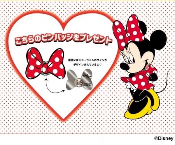 toukyou minnie02 min - 東京駅一番街 いちばんプラザ にて Disney Avenue「Girls'collection」開催~ ミニーマウスの日スタート!
