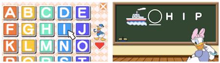 wp05 min - ディズニー&ディズニーピクサーキャラクターズ ワンダフルパソコンシリーズ|子供のパソコンについて考える!