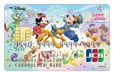 3503 min - クレジットカードを活用する?しない?〜 JCBカードの期間限定「東京ディズニーリゾート®35周年記念カード」