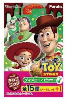 chocoegg06 min - チョコエッグ ディズニーシリーズ ツムツムセレクション 〜 フルタのチョコ菓子!