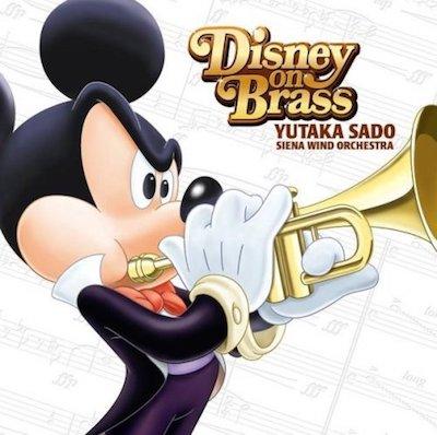 ciena min - 東京ディズニーシーのブラスバンドに憧れる!!〜 ヤマハ チューナーメトロノーム ディズニー