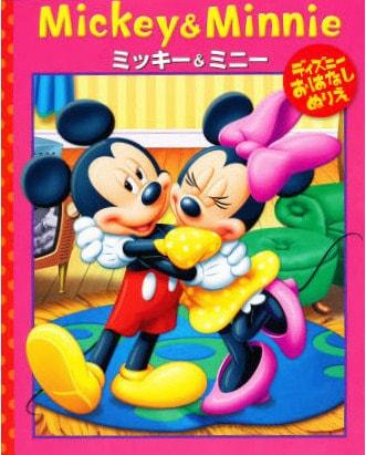 disney7 08 min - オムニ7 セブンネットショッピング|全ページカラー ディズニー子供用辞典!!