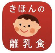 a010 min - 無料 料理レシピアプリ20選 〜 スマホアプリで苦手な料理も克服できる!!