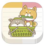 a018 min - 無料 料理レシピアプリ20選 〜 スマホアプリで苦手な料理も克服できる!!