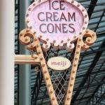 aice04 min 1 - アイスクリームはどうしてもやめられない!〜 アイスの種類や夏限定販売など。